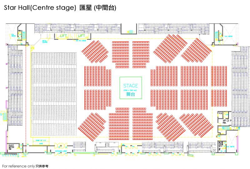 Kitec Kowloonbay International Trade Amp Exhibition Centre